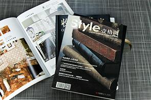 济南最好的印刷厂