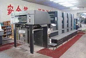 最好的印刷厂