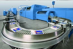 山东印刷厂