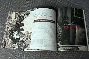 山东彩印厂