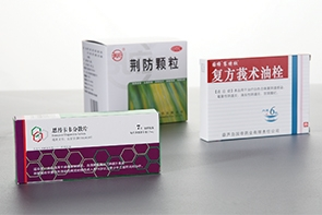 济南药盒包装
